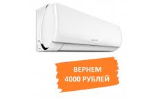 AERONIK ASI-12HS5/ASO-12HS5