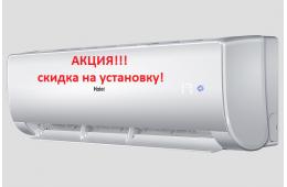 Haier Elegant AS09NM5HRA Inverter