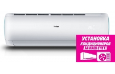 Haier PREMIUM SDC-Inverter AS25S2SD1FA