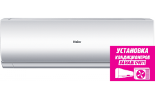 Haier CRISTAL DC-инвертор AS09CB1HRA