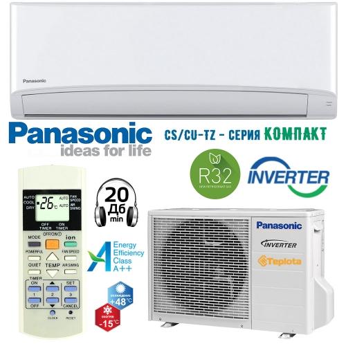 Panasonic Compact Inverter CS-TZ50TKEW/CU-TZ50TKE