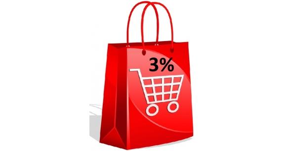 При покупки через сайт корзины скидка 3%